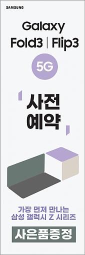 회전배너-2223