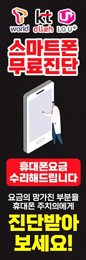 회전배너-2224