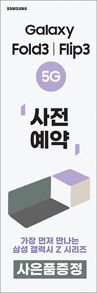 통풍배너-2223