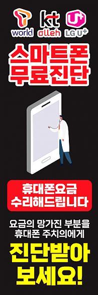 통풍배너-2224