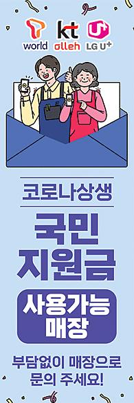 윈드배너 H형-2278