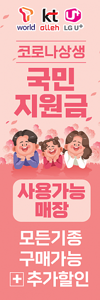 통풍배너-2279