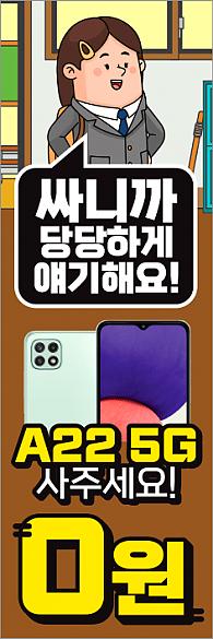회전배너-2281