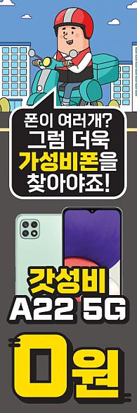 통풍배너-2282