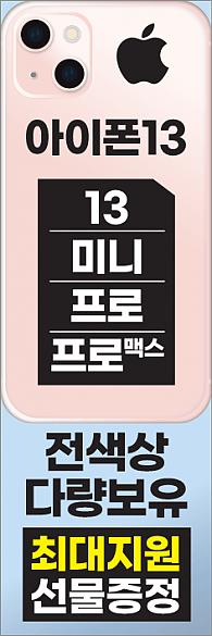 배너형-2289