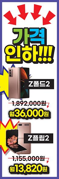 배너형-2298
