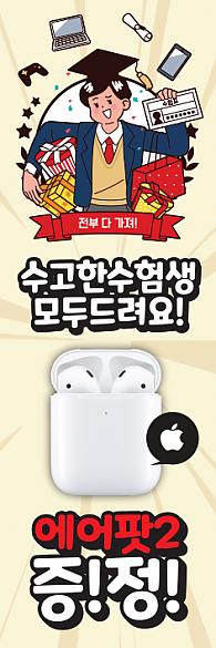 배너형-2302